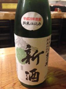只今4合瓶の新酒が好評!2400円!
